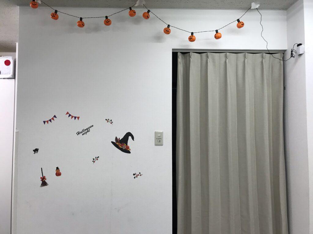ハロウィン室内2